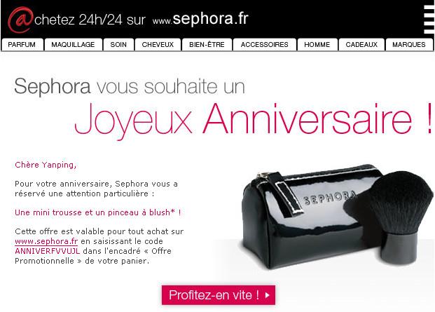 E Mail Vs Anniversaire Lunivers De Le Mail Marketing